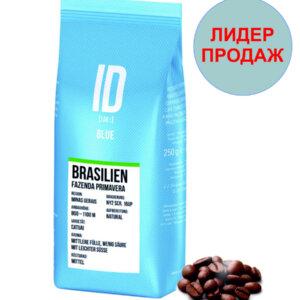 кофе J.J. Darboven ID Blue Brasilien моносорт